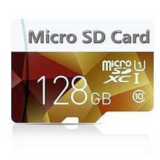 WebViu SS MicroSD Card 512GB