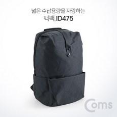 2a614ab7cdc 백팩 / 가방 30대여성백팩/40대여성백팩/여성가죽백팩