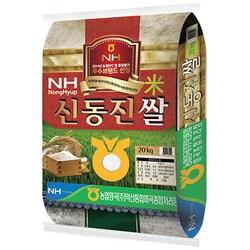 익산농협 2017년 신동진쌀